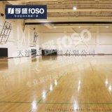 体育运动木地板枫木防滑耐磨实木运动地板