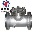 BWH44W-16不鏽鋼保溫止回閥