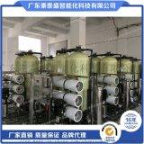 软化水设备城市取暖全自动锅炉软化水设备