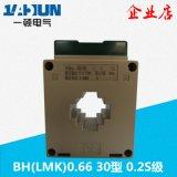 BH0.66电流互感器0.2\0.5/0.2S级30-100芯