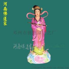 七仙女塑像 河南佛道家七仙女神像 七姑娘雕塑