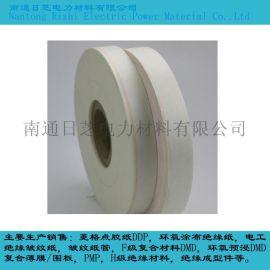 H级干变柔软复合绝缘材料NMN6640