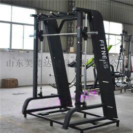 宁津专业的健身器材厂家有哪些A史密斯训练器供应商