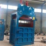 布料頭立式液壓打包機 服裝減容機廠家直銷