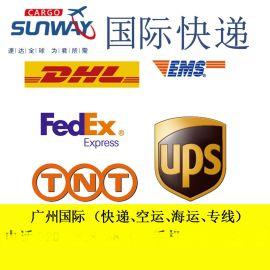 国际快递货运 **广州DHL代理空运到美国物流专线