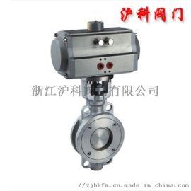供应不锈钢对夹气动蝶阀D673H-10P厂家