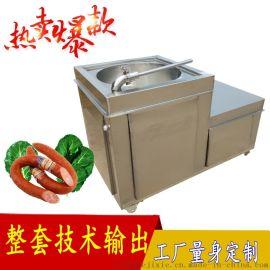 小型灌香肠机器肉粒肠灌肠机