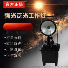 便携式移动工作灯应急抢修强光泛光工作灯
