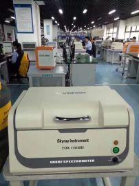 天瑞ROHS检测仪器厂家直销EDX1800B