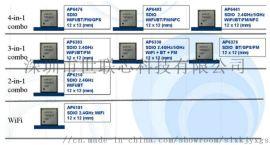 AMPAK正基低功耗WiFi模块AP6212A代理