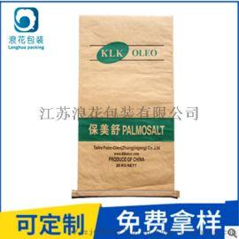 纸塑复合袋、三合一复合袋南京浪花厂家定制