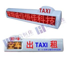 青海智能车载led显示屏P6车顶灯屏品牌推荐
