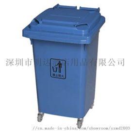 塑料环保垃圾桶 深圳厂家直销 60L 户外垃圾桶