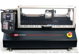 MT 系列小载荷扭转试验机