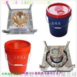 黄岩塑胶注射模具润滑油桶模具设计加工