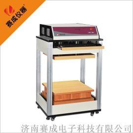 GB/T 4857.3瓦楞纸箱塑料容器抗压试验机