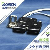東晟直銷電控鎖電磁鎖文件櫃鎖生產廠家