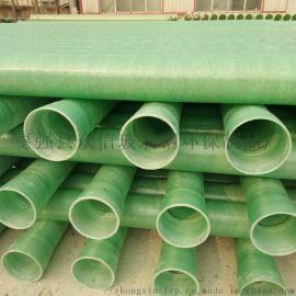 厂家直销缠绕玻璃钢电缆管 玻璃钢电力管