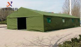 湘粤PVC帆布施工帐篷民用帐篷长期供应