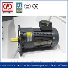 正名CV22-400W立式减速电机齿轮减速机一体机