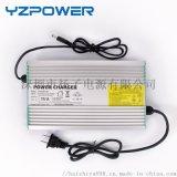 29V14A 电池充电器 铅酸电池充电器