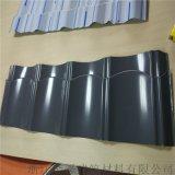 彩钢屋面板 彩钢琉璃瓦828型屋面瓦