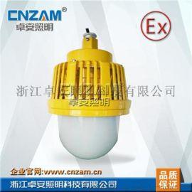 海洋王 ZBD125 50W  LED免维护防爆灯