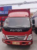 低價出售福田 奧鈴 捷運 4.2米廂式貨車