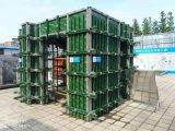 模板加固 易德筑模板加固体系 剪力墙支撑