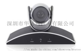 高清彩   会议摄像机 视频会议摄像头 视讯会议系统设备终端
