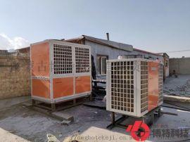 太阳能热水器,空气能,采暖
