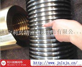 机械传动配件梯形丝杆螺母厂家定制生产