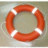 遊泳池水上樂園塑料救生圈救生工具