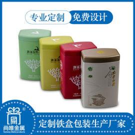 金华茶叶铁盒-嘉兴马口铁包装定制-安徽尚唯制罐厂