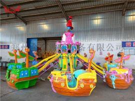 儿童游乐设备 8臂旋转海盗船 乘坐安全舒适