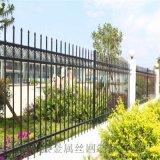 圍牆鐵藝圍欄、圍牆護欄、圍牆鋅鋼隔離欄