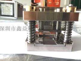 液晶模块TCP TAB COF金型模具