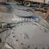 DN500圆形人孔 佰誉厂家销售圆形焊制人孔