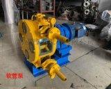 张家口葫芦岛化工原料软管泵扬程多高