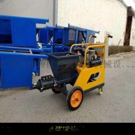 鹤岗市防水材料喷涂机快速水泥砂浆喷涂机