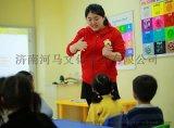促进孩子学好英语有哪些途径