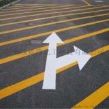 黄色道路划线漆 丙烯酸马路划线漆