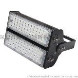 大功率LED模組投光燈-LED隧道燈-LED高杆燈