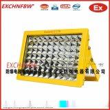 LED防爆視孔燈EGD防爆燈系列品質最好