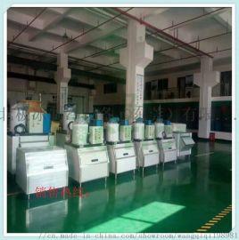 食品厂水产加工屠宰场专用片冰机