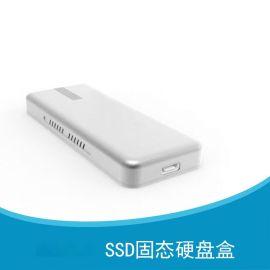 新款硬盤盒 Type-C  M.2 NVME移動固態硬盤盒SSD固態硬盤盒10Gbps