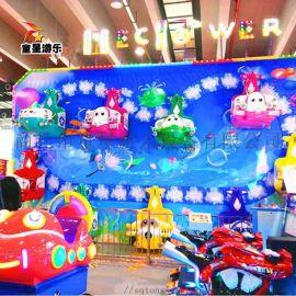 儿童新型游艺设施快乐天空大型游乐设备厂家