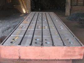 京卓铸铁检验平台,钳工检验平板
