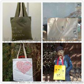 环保袋订制 广告环保袋订制 定制玩具帆布抽绳袋可定做LOGO