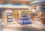 无锡超市货架 母婴店货架 奶粉货架